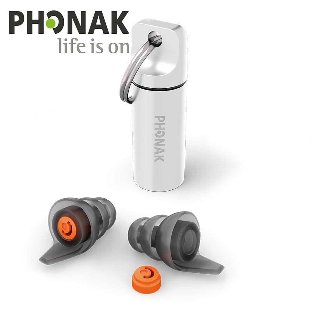phonak serenity earplugs